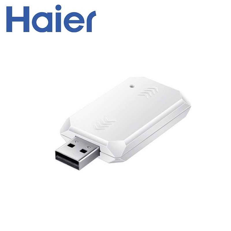 Haier WIFI USB KZW-W002